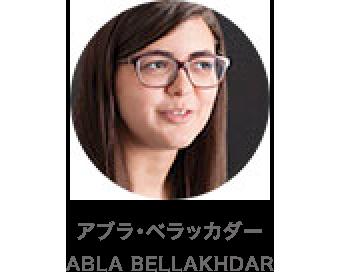 アブラ・ベラッカダー