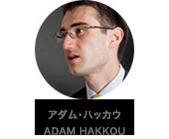アダム・ハッカウ