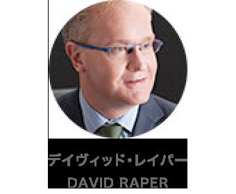 デイヴィッド・レイパー