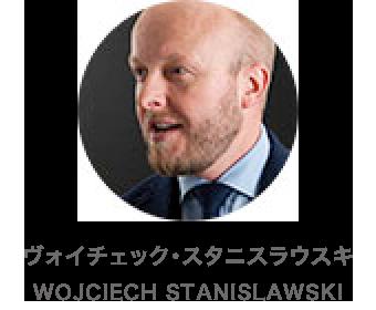 ヴォイチェック・スタニスラウスキ