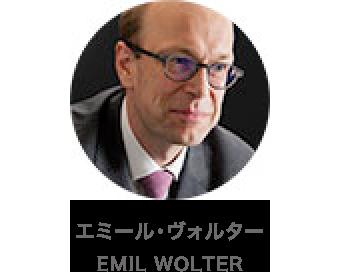 エミール・ヴォルター