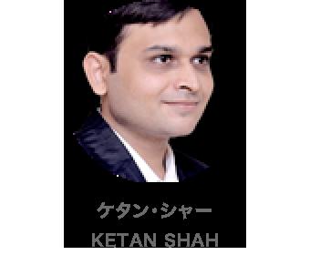 ケタン・シャー