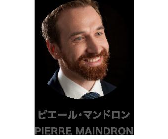 ピエール・マンドロン