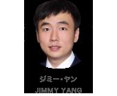 ジミー・ヤン