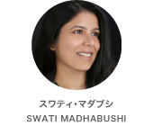 スワティ・マダブシ