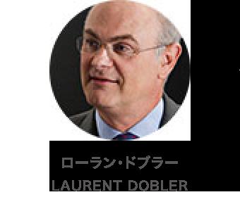 ローラン・ドブラー