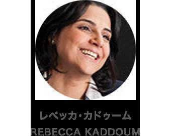 レベッカ・カドゥーム