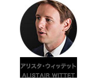アリスタ・ウィッテット