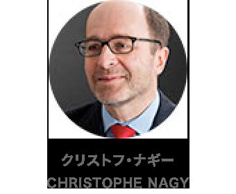 クリストフ・ナギー