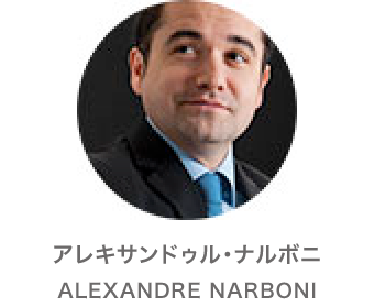 アレキサンドゥル・ナルボニ