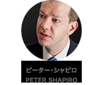 ピーター・シャピロ