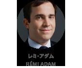 レミ・アダム